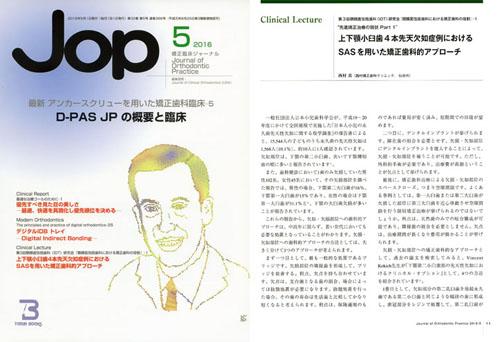 JOP06